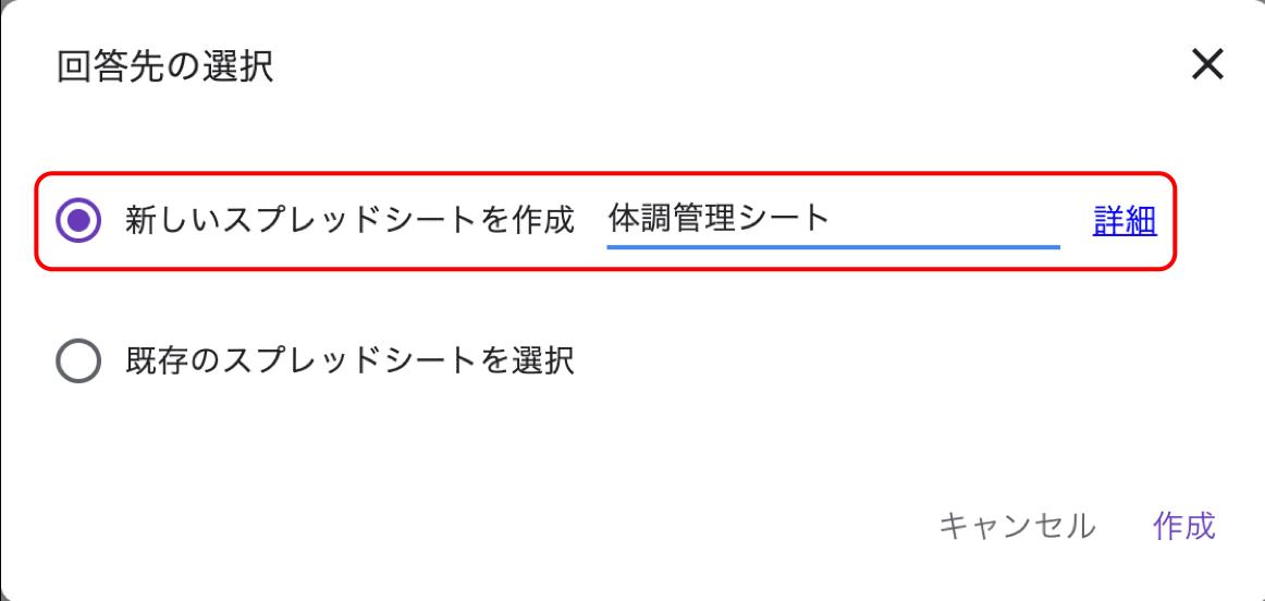 f:id:kinnikongu11:20200411160552p:plain