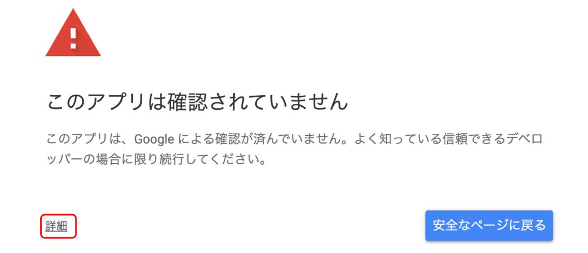 f:id:kinnikongu11:20200411165836p:plain