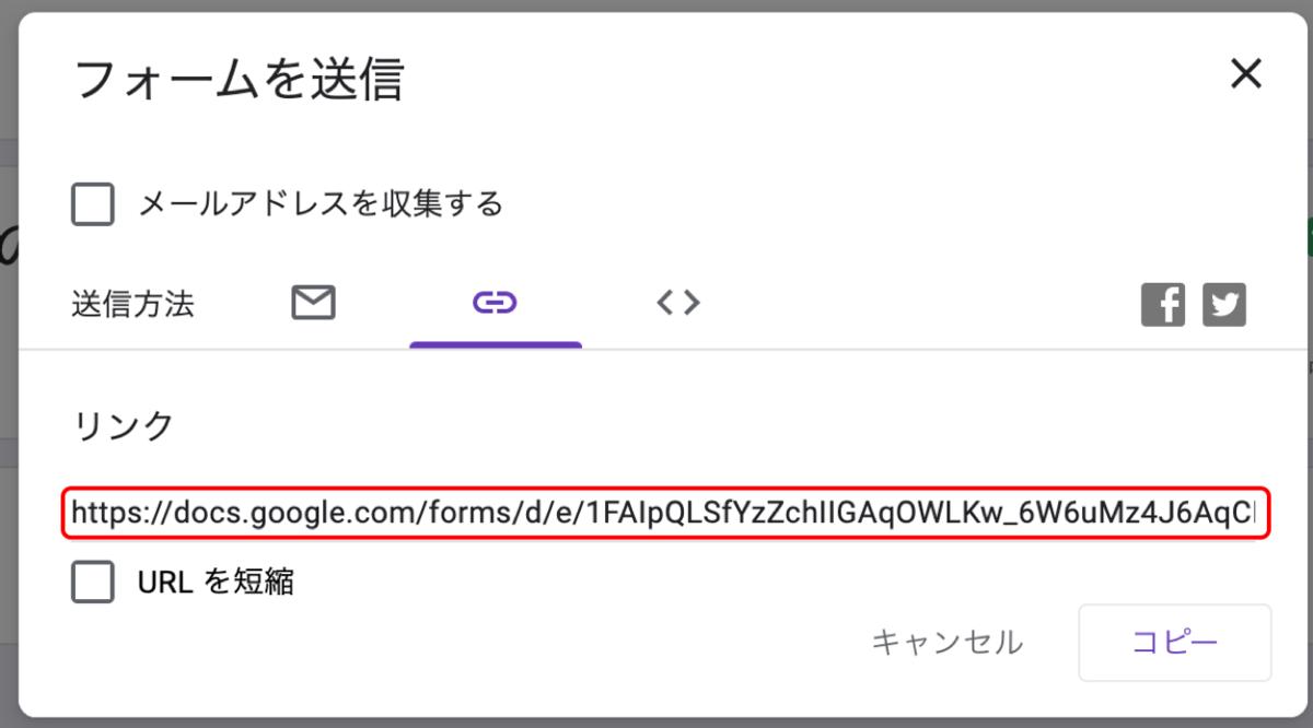 f:id:kinnikongu11:20200411171740p:plain