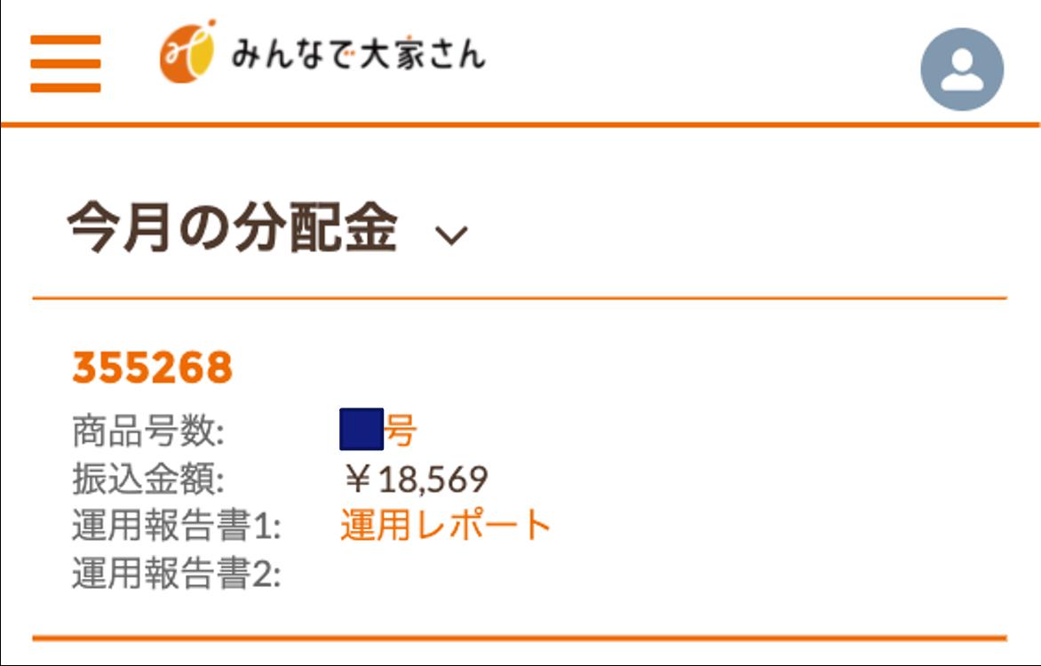f:id:kinnikongu11:20210228150230p:plain