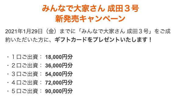 f:id:kinnikongu11:20210228170933p:plain