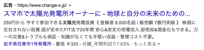 f:id:kinnikongu11:20210328161324p:plain