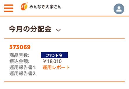 f:id:kinnikongu11:20210501220548p:plain