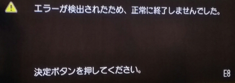 f:id:kinnotamagokirakira:20170120055019j:plain
