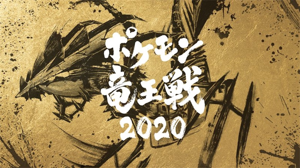 f:id:kinoP_oke:20201214110717j:plain