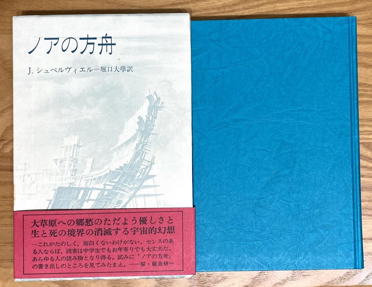 f:id:kino_keno:20210430200434j:plain