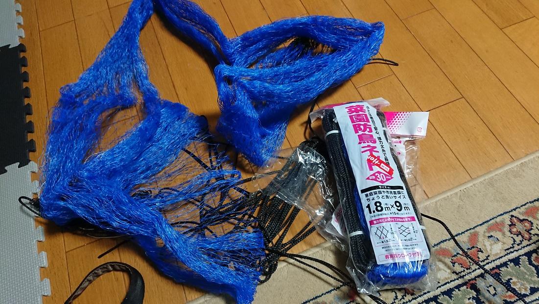f:id:kinoboriyoshi:20210409001137j:plain
