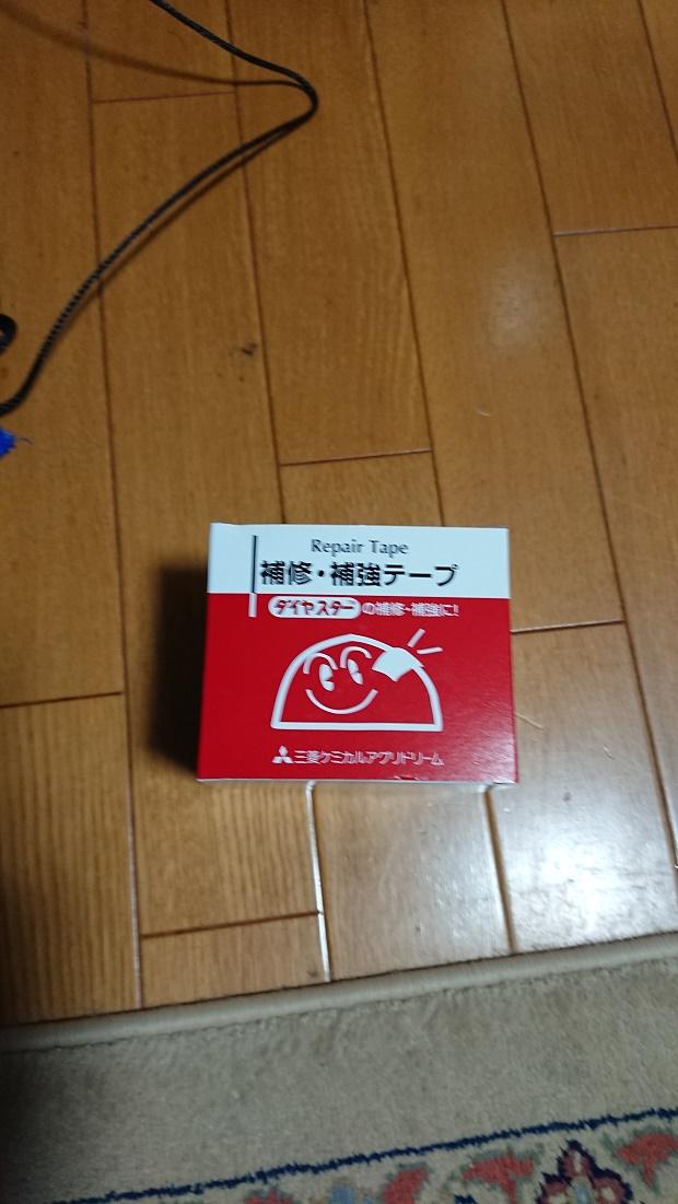 f:id:kinoboriyoshi:20210409001330j:plain