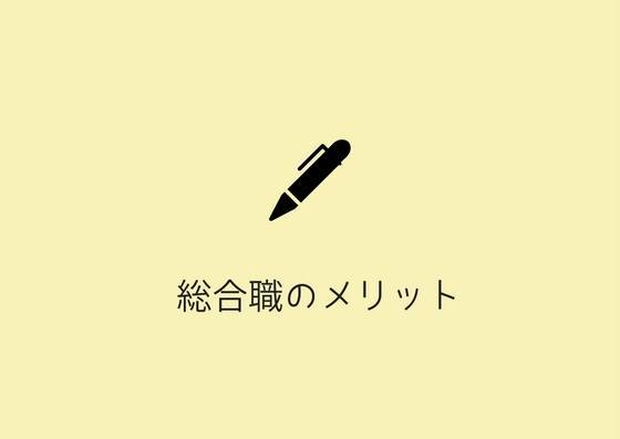 f:id:kinoconoie:20180109125752j:plain