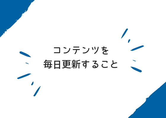 f:id:kinoconoie:20180320144055p:plain