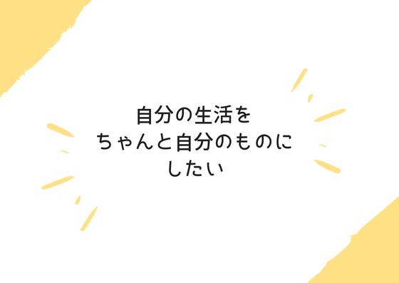 f:id:kinoconoie:20180320163030p:plain