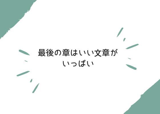 f:id:kinoconoie:20180320165151p:plain