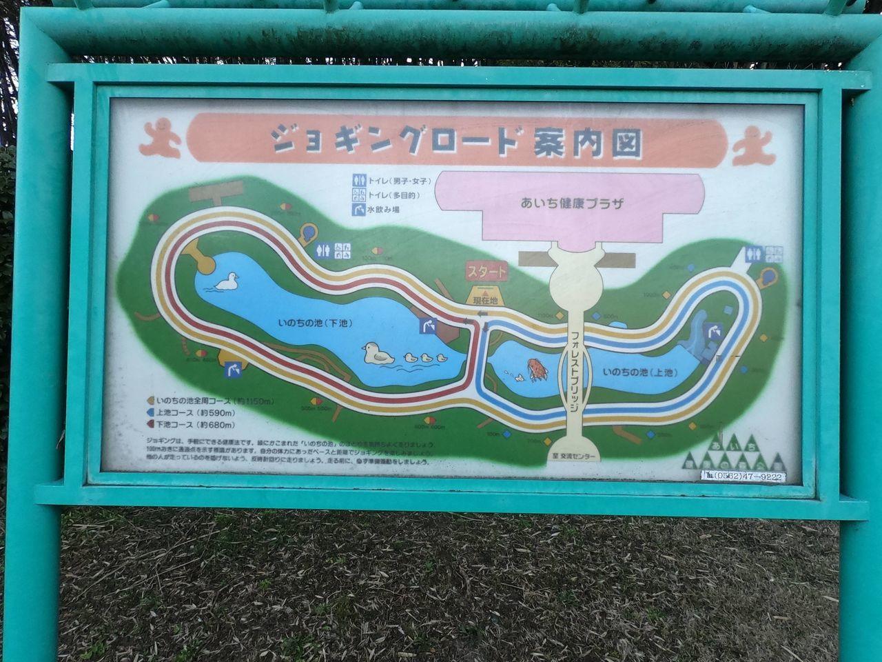kenkounomori_img7_1