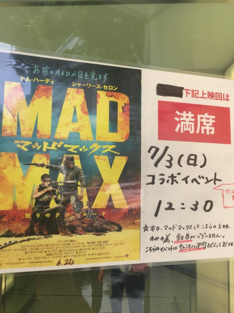 f:id:kinoharasatoru:20160703194111j:plain