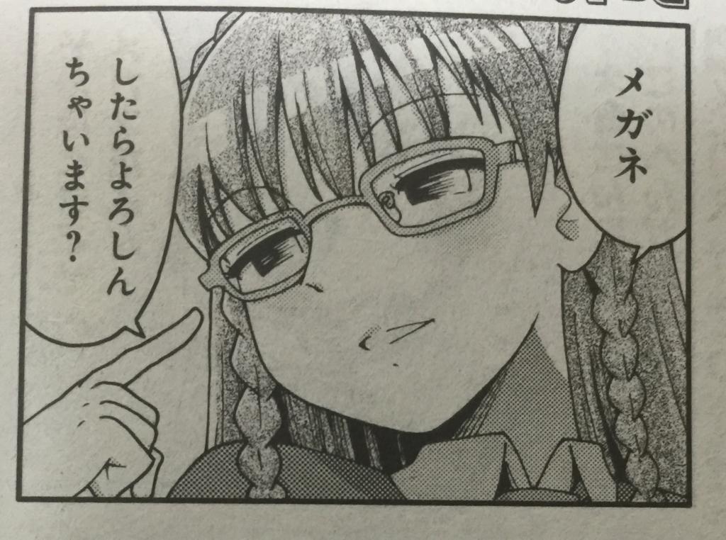 f:id:kinoharasatoru:20160704220505j:plain