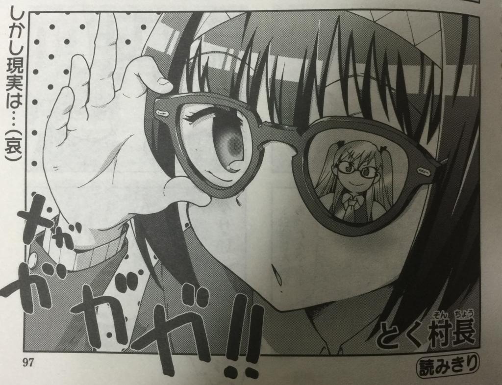 f:id:kinoharasatoru:20160704220806j:plain
