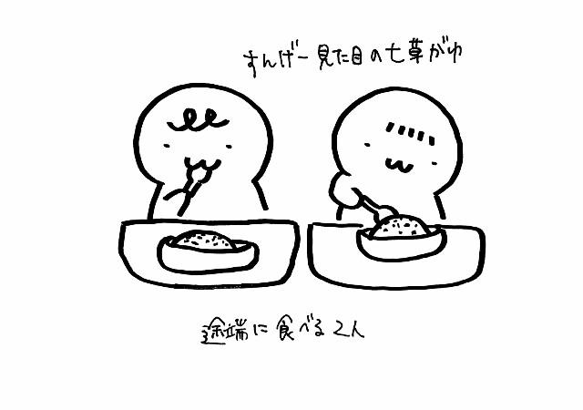 f:id:kinokino-mixtwins:20190112014215j:image