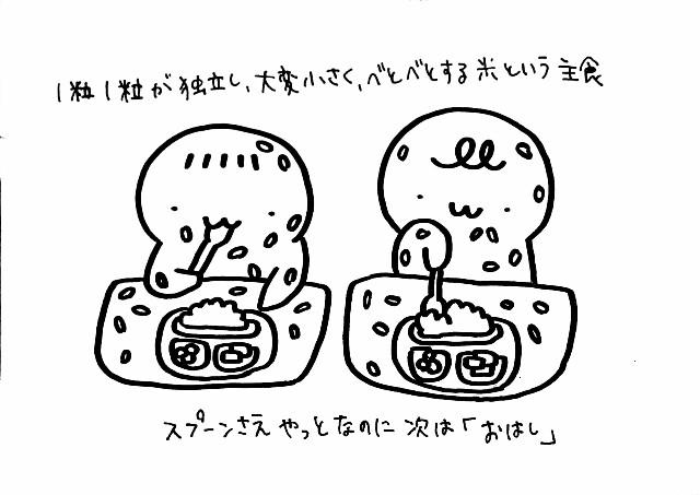f:id:kinokino-mixtwins:20190112014503j:image