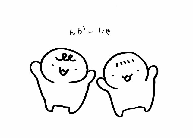 f:id:kinokino-mixtwins:20190113000915j:image