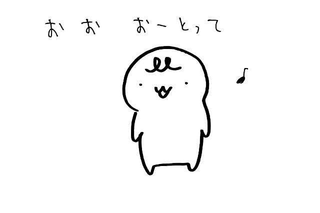 f:id:kinokino-mixtwins:20190114212905j:image