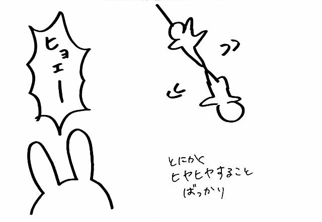 f:id:kinokino-mixtwins:20190121125528j:image