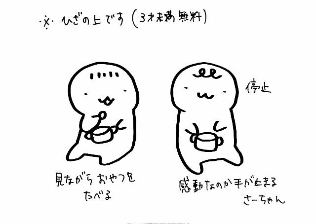 f:id:kinokino-mixtwins:20190121125549j:image