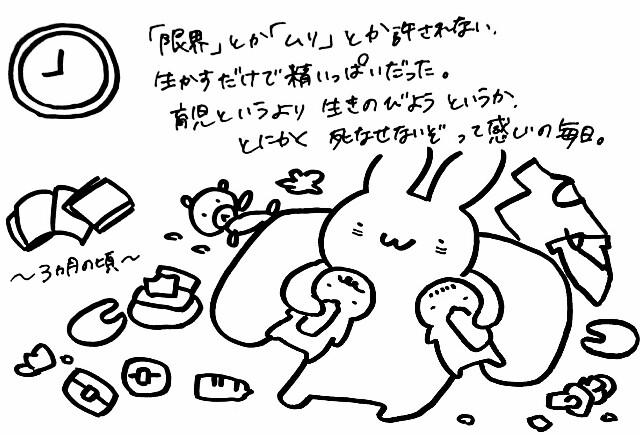 f:id:kinokino-mixtwins:20190125151301j:image