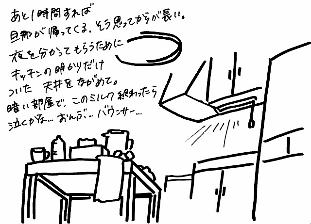 f:id:kinokino-mixtwins:20190125151314j:image