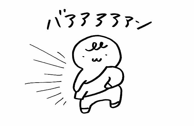 f:id:kinokino-mixtwins:20190204122802j:image