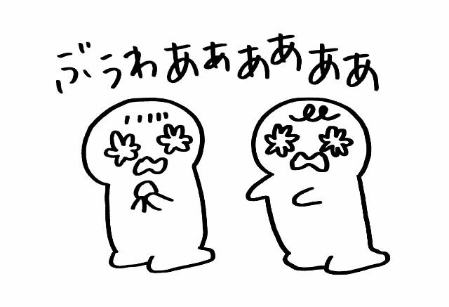 f:id:kinokino-mixtwins:20190204122909j:image