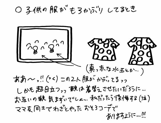 f:id:kinokino-mixtwins:20190217223607j:image