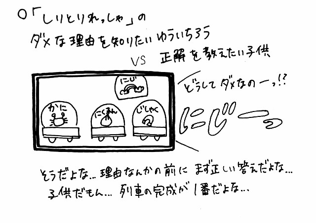 f:id:kinokino-mixtwins:20190217223644j:image