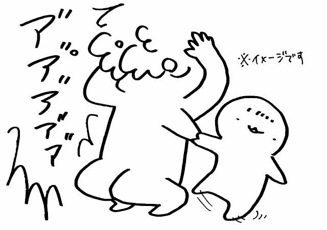 f:id:kinokino-mixtwins:20190228122536j:image