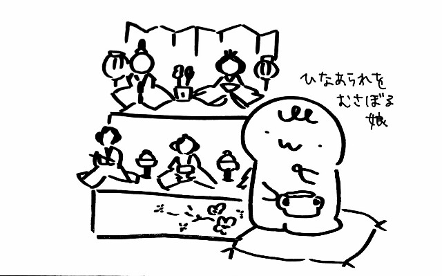f:id:kinokino-mixtwins:20190304205412j:image