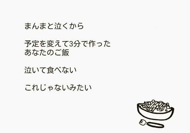 f:id:kinokino-mixtwins:20190304205720j:image