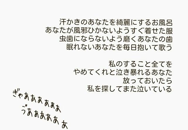 f:id:kinokino-mixtwins:20190304205800j:image