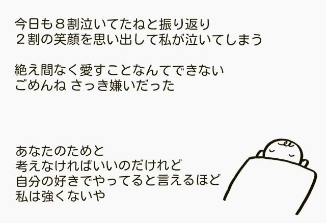f:id:kinokino-mixtwins:20190304205842j:image