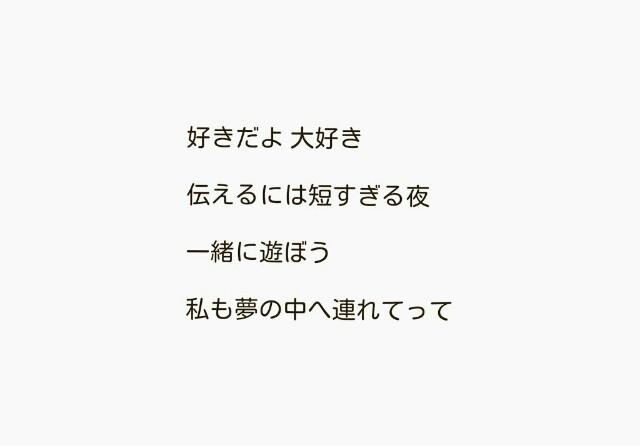 f:id:kinokino-mixtwins:20190304205901j:image