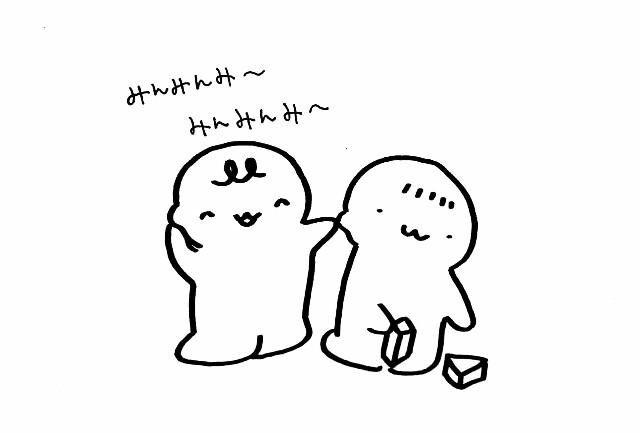 f:id:kinokino-mixtwins:20190304210214j:image