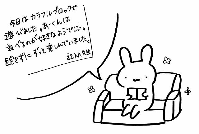 f:id:kinokino-mixtwins:20190311122851j:image