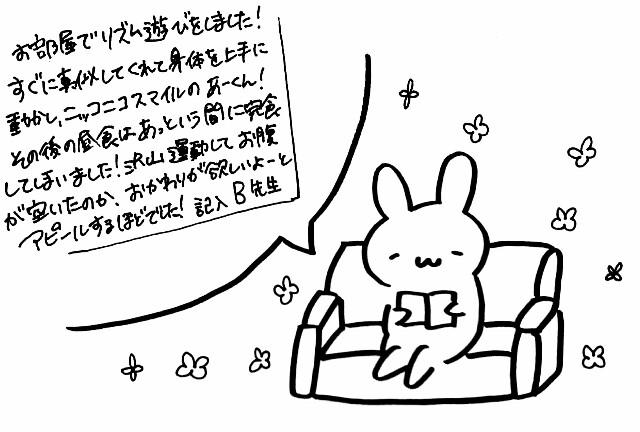 f:id:kinokino-mixtwins:20190311122859j:image