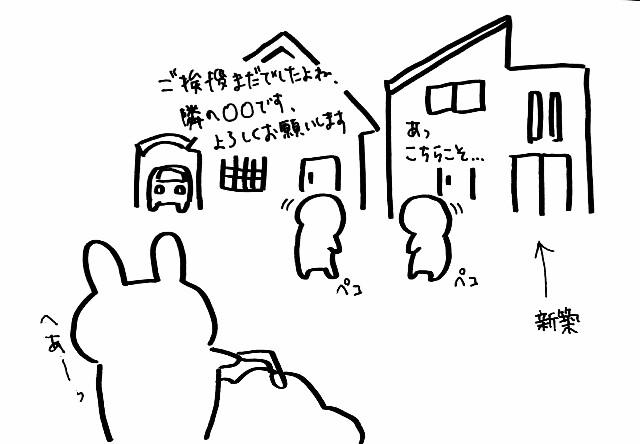 f:id:kinokino-mixtwins:20190312035916j:image
