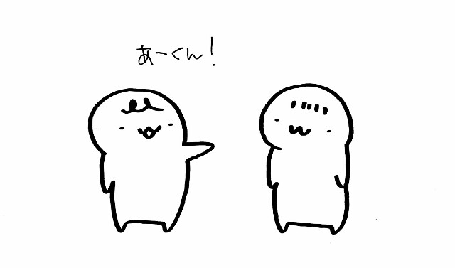 f:id:kinokino-mixtwins:20190320123640j:image