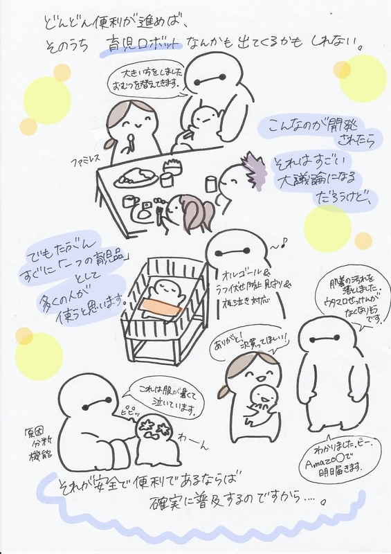 f:id:kinokino-mixtwins:20190320125145j:image
