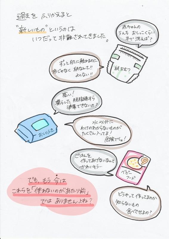 f:id:kinokino-mixtwins:20190320125154j:image