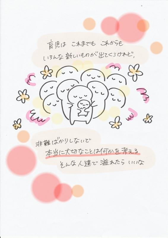 f:id:kinokino-mixtwins:20190320125238j:image