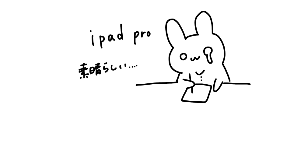 f:id:kinokino-mixtwins:20190426103449p:image