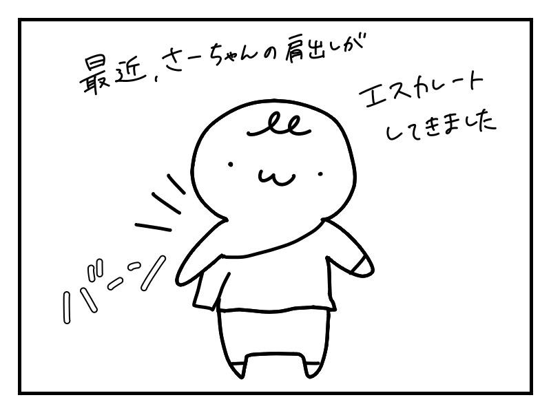 f:id:kinokino-mixtwins:20190429173805j:image