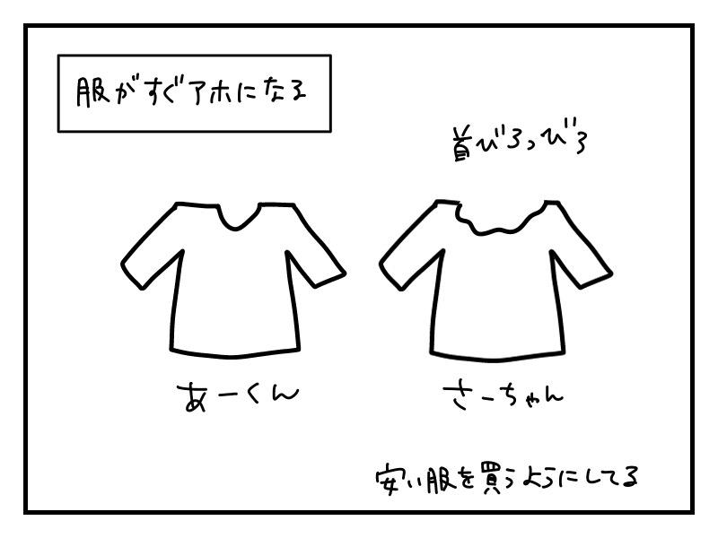 f:id:kinokino-mixtwins:20190429173808j:image