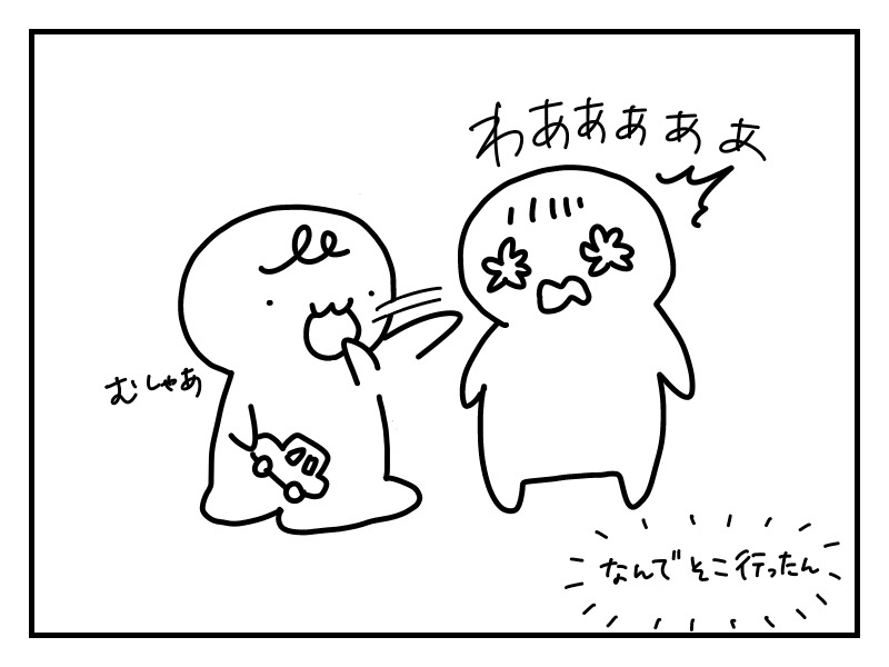 f:id:kinokino-mixtwins:20190429181236j:image